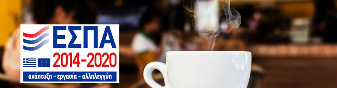 Coffe-espa